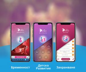 FEIA мобилни приложения